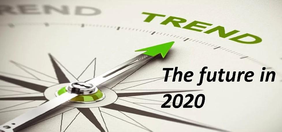 Тренды в 2020 году